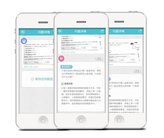 广州app开发哪家公司比较靠谱