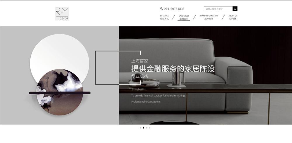 装饰装修网站建设制作开发案例