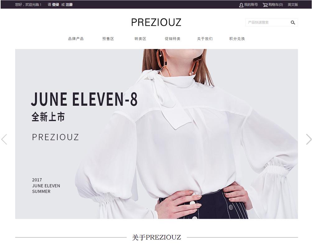 服装商城网站建设案例