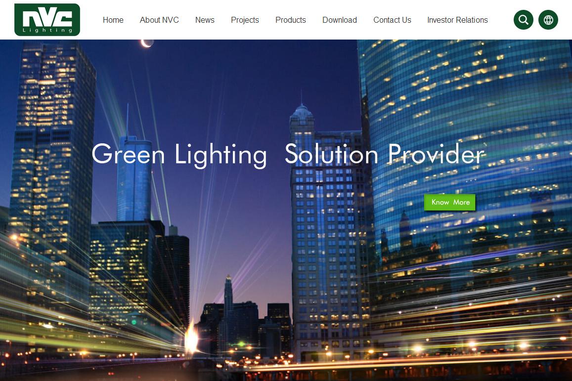 惠州雷士光电科技有限公司网站建设项目--互诺科技