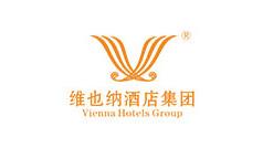 深圳市维也纳国际酒店管理有限公司网站建设项目