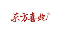 广东东方喜炮酒业有限公司网站建设项目