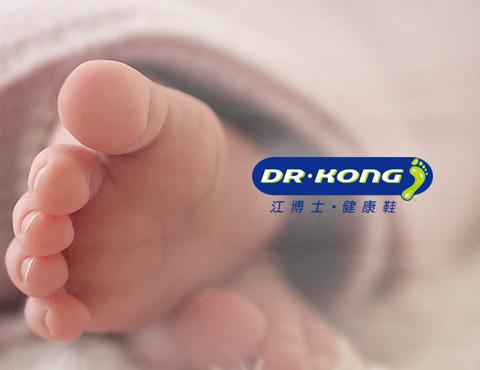 江博士健康鞋--互诺科技