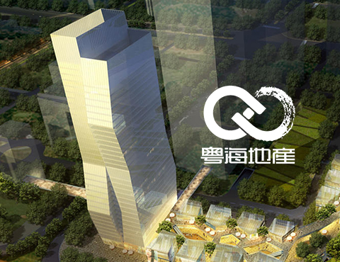 粤海房地产开发(中国)有限公司网站建设项目--互诺科技