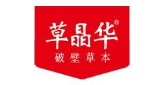 广东草晶华破壁草本有限公司网站建设项目