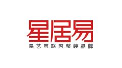 星艺装饰——星居易网站建设项目