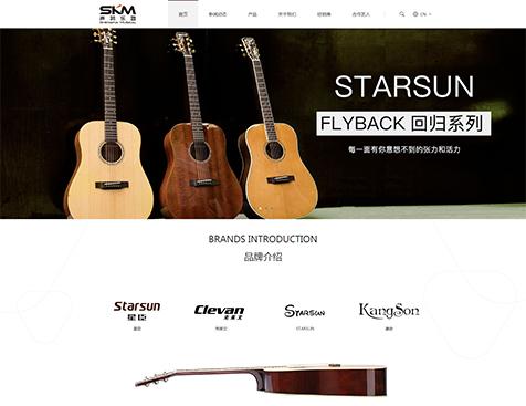 广东声凯乐器有限公司网站建设项目--互诺科技