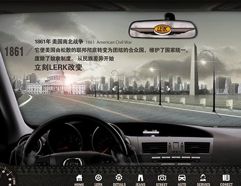 广州利柯网络科技有限公司网站建设项目--互诺科技