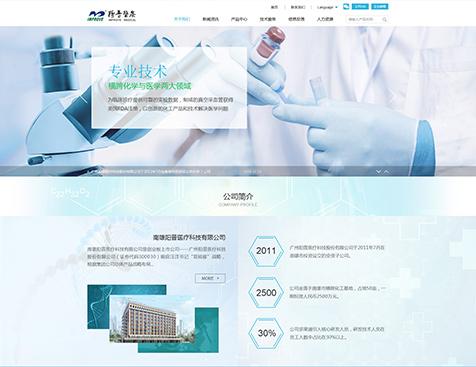 阳普医疗--互诺科技