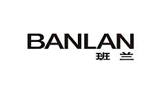 班兰家具网站建设项目