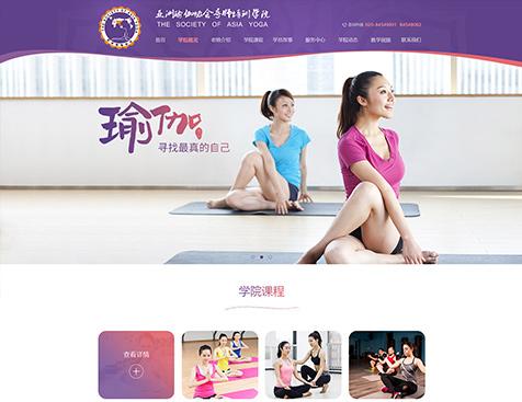 广州天瑜健身有限公司网站建设项目--互诺科技