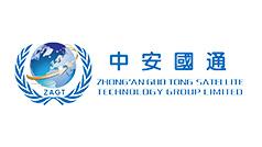中安国通卫星科技开发有限公司网站建设项目