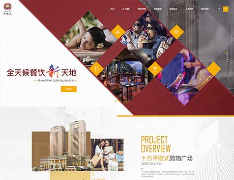丽致酒店管理有限公司网站建设项目--互诺科技