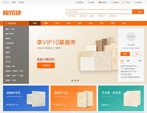 江西陶易互联科技有限公司网站建设项目--互诺科技