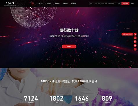 广州佳途科技股份有限公司网站建设项目--互诺科技