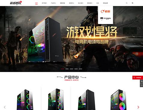 成都雨晴轩智联科技有限公司网站建设项目--互诺科技