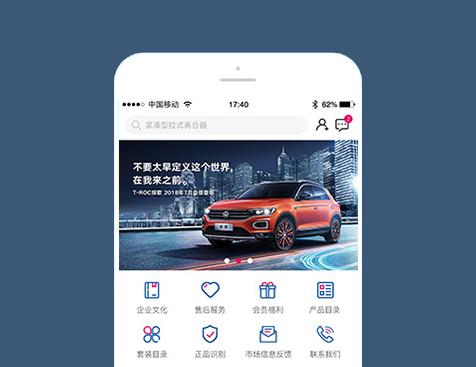 爱思帝(广州)驱动系统有限公司网站建设项目--互诺科技