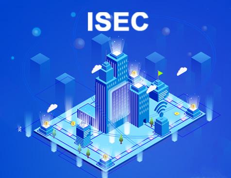 深圳市艾赛克科技有限公司网站建设项目--互诺科技