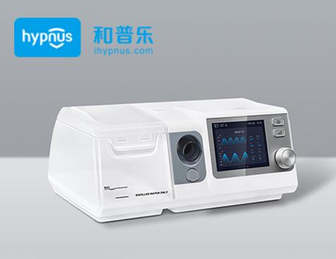 广州和普乐健康科技有限公司网站建设项目--互诺科技