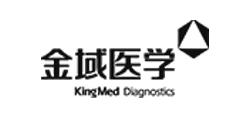 广州金域医学检验集团股份有限公司-中文版网站建设项目
