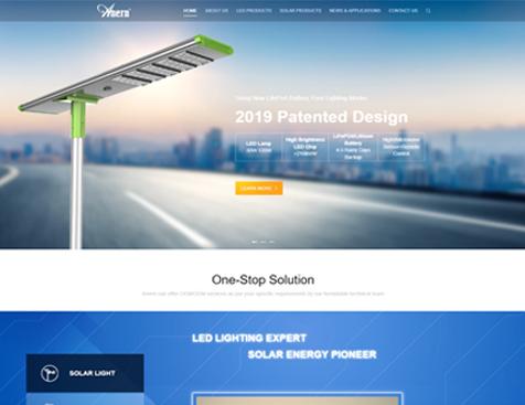 广州亚能能源科技有限公司网站建设项目--互诺科技