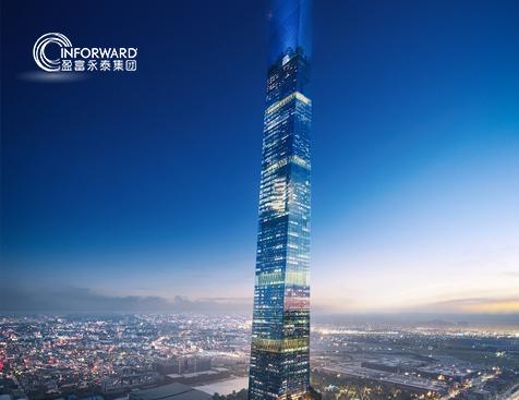 盈富永泰集团网站建设项目--互诺科技