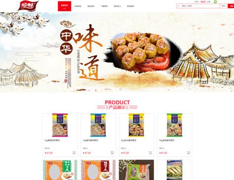 速冻食品购物商城网站建设项目--互诺科技