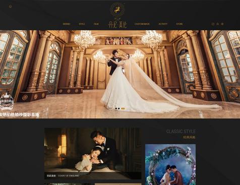 广州英伦丹林文化传播有限公司网站建设项目--互诺科技