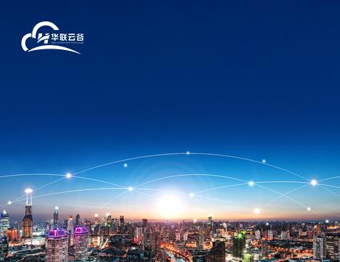 广州华企联信息科技有限公司网站建设项目--互诺科技