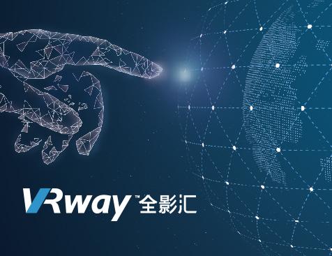 广东全影汇信息科技有限公司网站建设项目--互诺科技