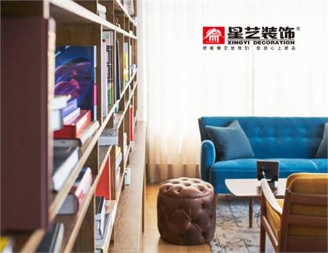 广东星艺装饰集团股份有限公司网站建设项目--互诺科技