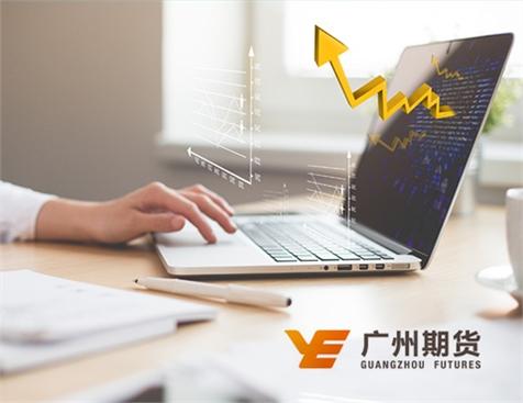 广州期货股份有限公司网站建设项目--互诺科技