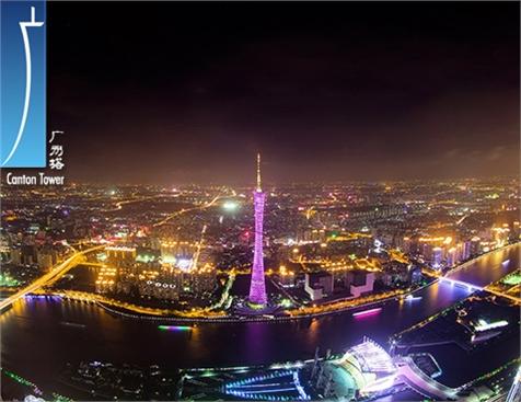 广州塔官方网站建设项目--互诺科技