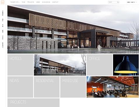 天萌国际设计集团网站建设项目--互诺科技