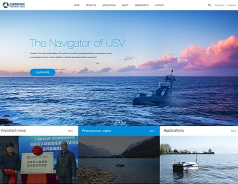 珠海云洲智能科技有限公司网站建设项目--互诺科技