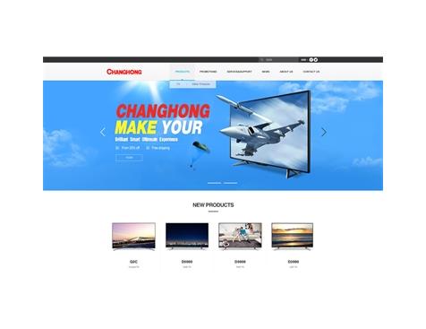 家电商城网站建设、企业网站制作主要功能明细-互诺科技