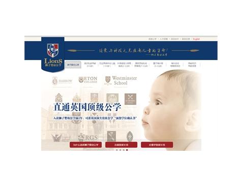 母婴商城网站建设、企业网站制作如何快速引流-互诺科技