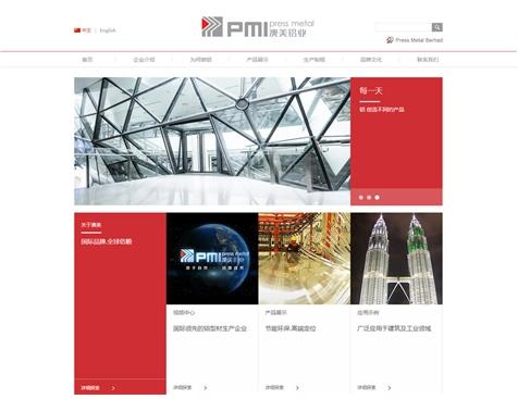 家居建材网站建设、网页设计与制作对企业的作用-互诺科技