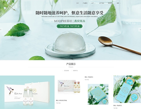 广州慕培食品有限公司网站建设项目-互诺科技