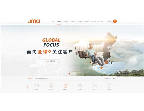 跨境电商网站建设,企业布局全球市场新的驱动力-互诺科技