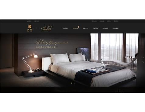 酒店网站建设网页设计制作开辟新的客源渠道-互诺科技