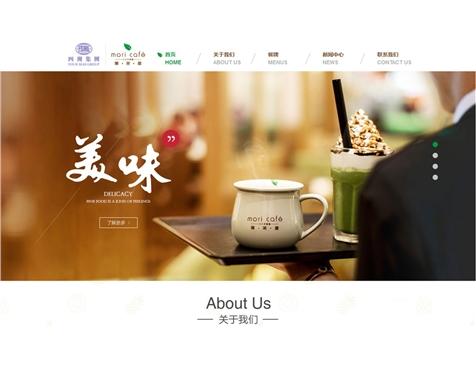 餐饮业网站建设网页设计制作如何凸显其优势-互诺科技