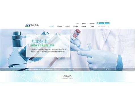 医疗器械网站建设与网页设计制作实现智能互联网转型升级-互诺科技