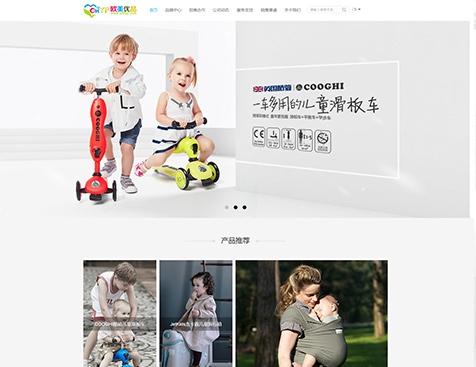 深圳市欧美优品国际供应链管理有限公司网站建设项目--互诺科技