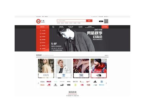 服装商城网站建设解决方案-互诺科技