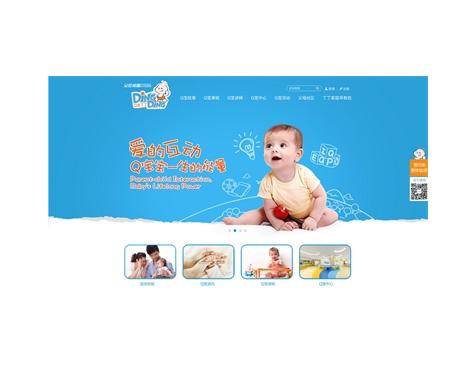母婴网站建设解决方案-互诺科技