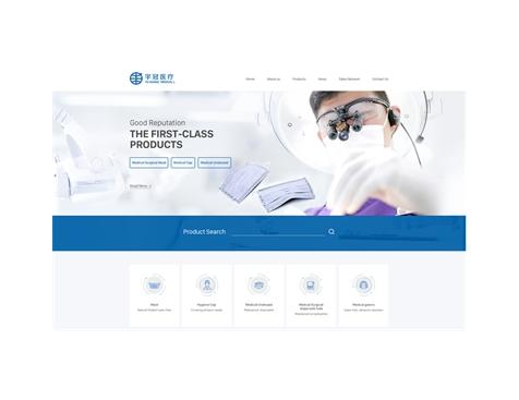 医疗器械网站建设、定制网站主要功能介绍-互诺科技