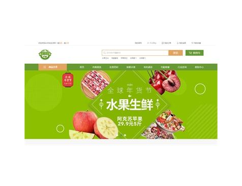 水果生鲜商城网站建设、网站定制开发如何快速引流-互诺科技