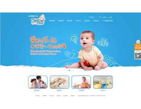 母婴商城网站建设、网站定制开发主要功能明细-互诺科技