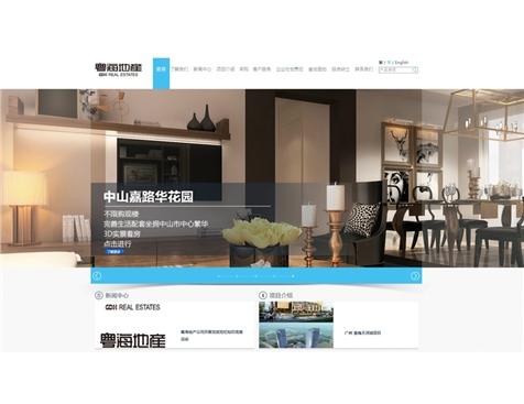 租房网站建设、网站定制开发功能明细-互诺科技